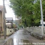 あきる野市の阿伎留神社の横の路地