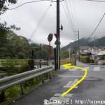 あきる野市の阿伎留神社南側の登山道のような小路を下って車道に出てすぐ左の橋を渡る
