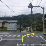あきる野市の広徳寺に行く途中の交差点