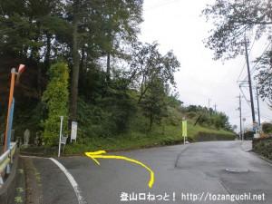 あきる野市の広徳寺への車道の入口