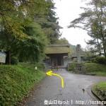 あきる野市の広徳寺の山門前から左の山道に入る