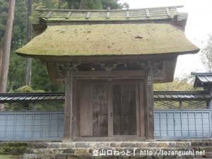 広徳寺の総門(あきる野市)
