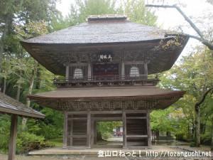 広徳寺の山門(あきる野市)
