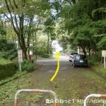 広徳寺から今熊神社に行く途中で登山道から変電所横の車道から一般道に出るところ