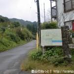 今熊神社の手前にある三差路から今熊神社方面を見る