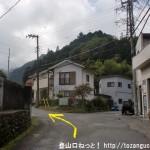 今熊山登山口バス停から今熊神社に行く途中の変電所との分岐地点