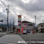 武蔵五日市の西側500mのところにあるガソリンスタンド前