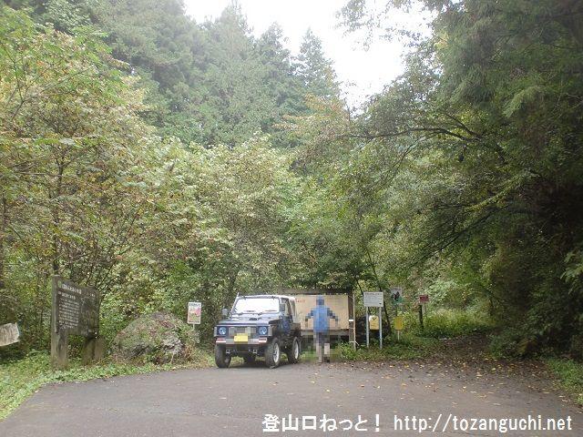 大怒田山の登山口(大岳鍾乳洞側)にバスでアクセスする方法
