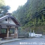払沢の滝入口バス停(西東京バス)