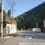 白倉バス停(西東京バス)