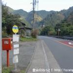 小沢バス停(西東京バス)