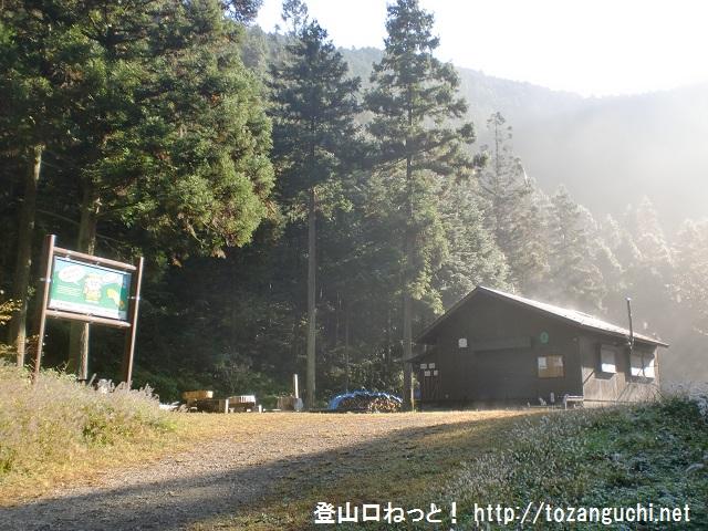 北高尾山稜の狐塚峠の登山口にアクセスする方法