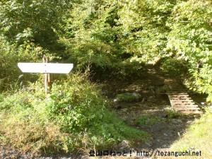 小下沢キャンプ場跡の景信山登山道入口となるザリクボ沢入口