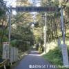 陣馬山の登山口 陣馬高原下と和田峠にバスでアクセスする方法