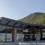 JR相模湖駅