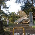 相模湖駅から与瀬神社に向かう途中の慈眼寺への歩道橋の入口