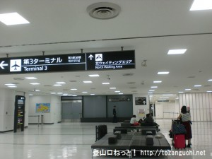 成田空港第2ターミナルの1階ロビー