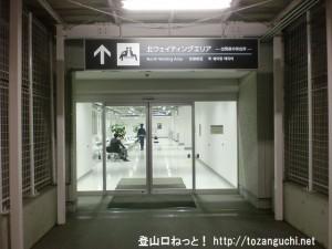 成田空港第2ターミナルの北ウェイティングエリアの入口