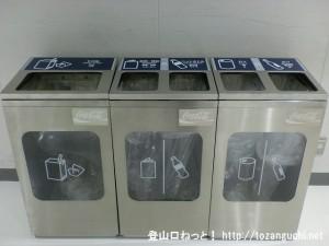 成田空港第2ターミナルの北ウェイティングエリアのゴミ箱コーナー