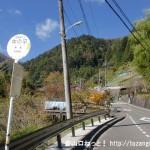 仲の平バス停(西東京バス)