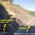 槇寄山・(笹尾根の西原峠)の登山口に行く途中の近道の入口