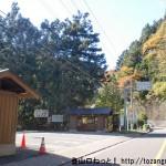 数馬バス停(西東京バス)