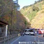 都民の森バス停(西東京バス)
