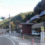 温泉センターバス停(西東京バス)