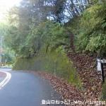 浅間尾根登山口バス停そばにある大羽根山と笹尾根への登り口