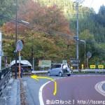 浅間尾根登山口バス停の東側のカーブのところの分岐