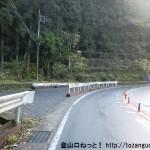 上川乗の浅間峠・熊倉山登山口前の駐車スペース