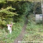 上川乗の浅間峠・熊倉山登山口