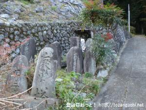 上川乗の浅間嶺登山口(歴史のみち入口)に立ち並ぶ庚申塔などの石塔