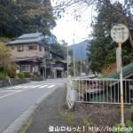柏木野バス停(西東京バス)
