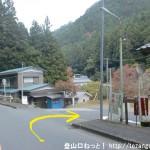 笹平バス停前のT字路を右に入る