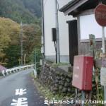 笹平バス停前のT字路を右に入ったところ