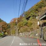 お祭バス停(西東京バス)