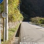 所畑バス停(西東京バス)