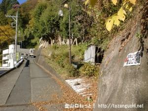 所畑の雲取山・七ツ石山登山口への農道の入口に設置されている「登山口近道」の道標