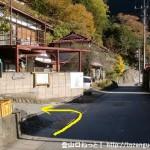 鴨沢バス停の横のT字路から山側に坂を上ってすぐに左の細い道に入る