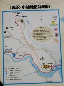 鴨沢に設置されている小袖までの周辺の地図