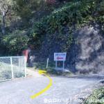 鴨沢から小袖に向かう登山道の入口前