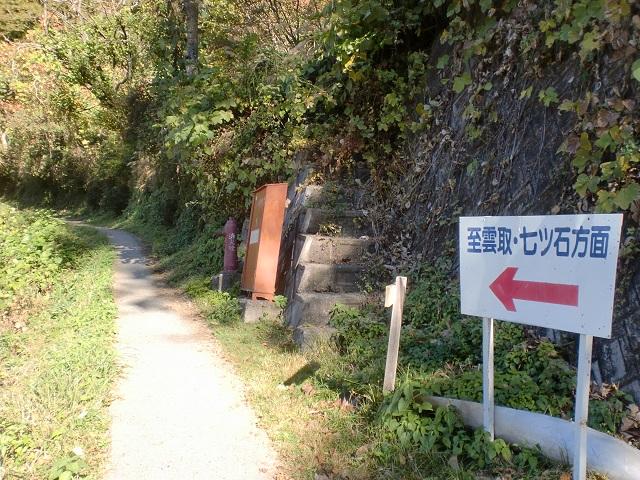 雲取山の登山口 鴨沢と小袖乗越にバスでアクセスする方法