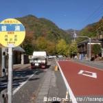 留浦バス停(西東京バス)