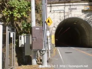 女の湯バス停(西東京バス)
