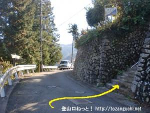 倉戸口バス停から温泉神社に行く途中の階段を上がるところ