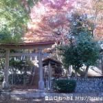 鶴の湯温泉の温泉神社(奥多摩)