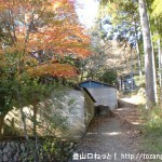 倉戸山の登山口となる温泉神社本殿右側の登山道に続く坂道