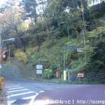 倉戸口バス停(西東京バス)