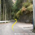 安寺沢の本仁田山登山に行く途中の林道のT字路を直進